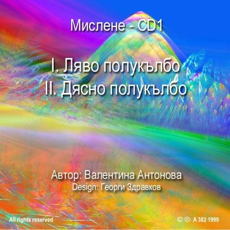 mislene_cd1