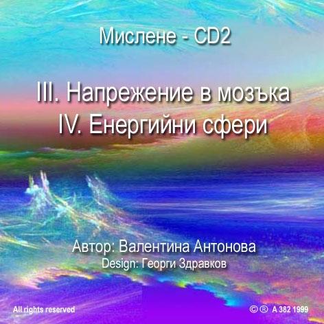 mislene_cd2