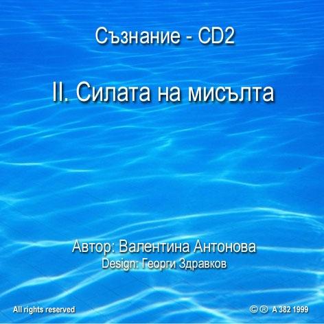 suznanie_cd2
